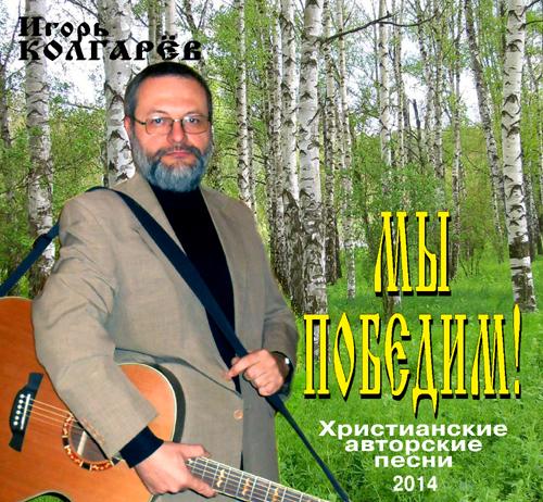 Фото исполнителей поп музыки россия